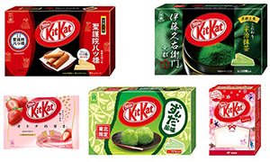 Productos KitKat